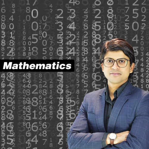 Online Maths Classes | FSc/Inter | Pre-Engineering | Sindh Board