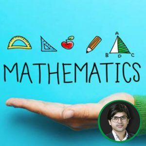 Online Maths Classes | FSc/Inter XII | Pre-Engineering